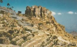 PHONE CARD- YEMEN (E56.32.1 - Jemen