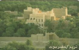PHONE CARD- YEMEN (E56.34.7 - Jemen