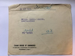 IRAN 1940 Air Mail Cover Tehran To London Via Baghdad Stamps To Rear - Iran