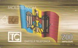 PHONE CARD- MOLDAVIA (E56.47.1 - Moldova