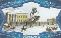 PHONE CARD- RUSSIA (E56.48.6 - Russia