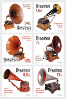 Romania 2019 - Romanian Collections Gramophones Stamp Set Mnh - 1948-.... Repúblicas