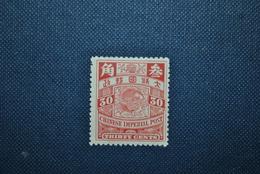 Chine/Empire 1900 MNH Envoi Recommandé 5 € - Chine