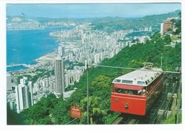 """TRANVIA - TRAMWAY - """" HONG KONG """" - Comercio"""