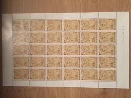 VEL 4,50  Bfr  Plaat 5 - Full Sheets