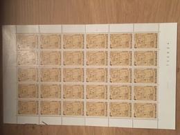 VEL 4,50  Bfr  Plaat 6 - Full Sheets