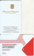 GREECE(chip) - Grecotel/Filoxenia Kalamata(reverse Vodafone), Hotel Keycard, Used - Hotelsleutels (kaarten)