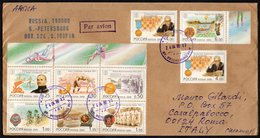 RUSSIA 2000 - MAILED ENVELOPE - 20th CENTURY SPORT HISTORY: CHESS / OLYMPIC GAMES / CYCLING / ATHLETICS / ICE SKATING - Echecs