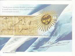 2012  Argentina Flag Horses Miniature Sheet Of 1 MNH - Argentinië