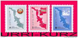 TRANSNISTRIA 1994 Map Coat Of Arms Flag With Frick Error Oddity 3v MNH - Errori Sui Francobolli