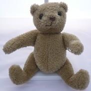 Ours De Collection.ours De 28 Cm Beige Foncé - Teddybären