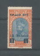 Ethiopia Ethiopie ERROR Ovptd.on Wrong Stamp Doig's 294o ½m On 1/8m Blue Overprint MNH / ** 1931 - Ethiopie