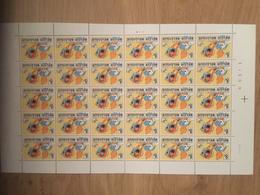 VEL 8  Bfr  Plaat 4 - Full Sheets
