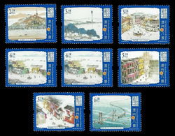 Macao 2019 Mih. 2279/86 Definitive Issue. Macao New Eight Scenic Spots MNH ** - 1999-... Région Administrative Chinoise