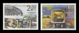 Macao 2019 Mih. 2287/88 Macao Light Rapid Transit MNH ** - 1999-... Chinese Admnistrative Region