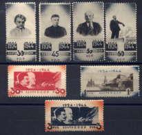 RUSSIE - 953/959**  - LES VINGT ANS SANS LENINE - 1923-1991 USSR