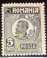 Errors Romania 1920-22 King Ferdinand, 5b - Variedades Y Curiosidades