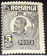 Errors Romania 1920-22 King Ferdinand, 5b With Printed  Stain , Colar Line Vertical  5bani - Variedades Y Curiosidades