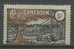 CAMEROUN FRANCAIS 1941 Michel 178 * - Cameroun (1915-1959)