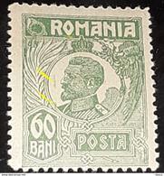 Romania 1920-22 King Ferdinand, 60 Bani Green  With Printed  Vertical Line Before Face - Variedades Y Curiosidades