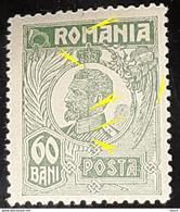 Errors Romania 1920-22 King Ferdinand, 60b With Printed  Vertical Line  Centre Image Cut Mnh - Variedades Y Curiosidades