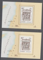 LEBANON  - 1968 - TYRE ANTIQUITIES PERF AND  IM[PERFORATE SOUVENIR SHEETS  MINT NEVER HINGED  SG CAT£54 - Lebanon