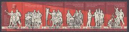 URSS - 1963 - Serie Completa Formata Da 6 Valori Usati Uniti Fra Loro: Yvert 2722/2727. - 1923-1991 URSS
