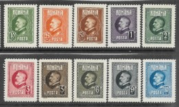 Romania   1926    Sc#291-300  Ferdinand Set  MLH  2016 Scott Value $5.05 - Nuevos