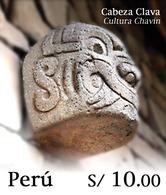Peru 2020 Peru History Chavin Stone Head - Peru