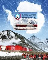 Peru 2020 30 Years Of Scientific Station Machu Picchu Antarctic Base NOTICE: DO NOT BUY. - Peru