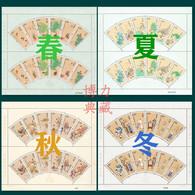 2016-2019 CHINA FESTIVAL OF The Lunar Calendar-4 F-SHEET COMPLETE - Blocs-feuillets