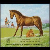 BURKINA FASO 1985 - Scott# 731 S/S Foal MNH - Burkina Faso (1984-...)