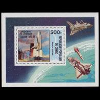CONGO PR. 1985 - Scott# 725 S/S Expo.Opt. MNH - Neufs