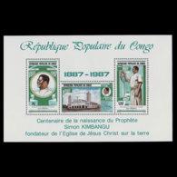 CONGO PR. 1987 - Scott# 800a S/S Christ Church MNH - Neufs