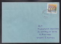 RC KUMANOVO, POST OFFICE 28, REGULAR CANCEL - KRIVA PALANKA 91330 D (1971-2000) / STAMP MICHEL 152 ** - Macedonië