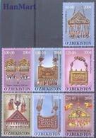 Uzbekistan 2004 Mi 549-555 MNH ( ZS9 UZB549-555 ) - Minerals