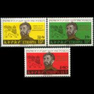ETHIOPIA 1967 - Scott# 481-3 Emperor B/Day Set Of 3 MNH - Äthiopien