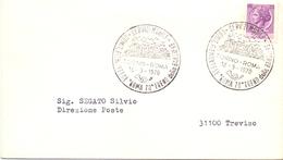 COM. PIEMONTESE  MOSTRA DI FILATELIA FERROVIARIA 1970 TRENO DELLE BANDIERE  TORINO ROMA   (GENN200933) - Esposizioni Filateliche