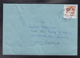RC KUMANOVO, POST OFFICE 28, REGULAR CANCEL - KRIVA PALANKA 1330 Dž (2000-) / STAMP MICHEL 270A ** - Macedonië