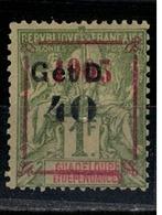 GUADELOUPE       N°  YVERT  : 52a    NEUF AVEC  CHARNIERES      (  CH  02/32) - Guadeloupe (1884-1947)