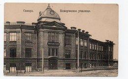 Samara. Сommercial School. - Russia