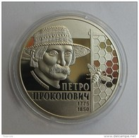 Ukraine 2 UAH 2015 Year Coin PETRO PROKOPOVYCH (BEE - HONEY - AN APIARY) - Ukraine