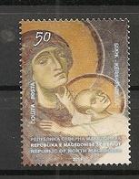 MACEDONIA NORTH,MAZEDONIEN  2019,CHRISTMAS,RELIGION,MNH - Macedonië
