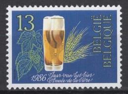 Belgique: 1986: 2230 **, MNH, TTB Sans Défaut, Fraîcheur Postale. - Ungebraucht