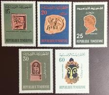 Tunisia 1967 Tunisian History 5 Values MNH - Tunesië (1956-...)