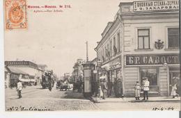RUSSIE - MOSCOU. CPA Voyagée En 1904 N°216 Rue Arbate - Russia