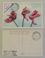 FDC Cartolina Illustrata Giornata Filatelica S.Marino-Riccione - 25/08/1952 - FDC