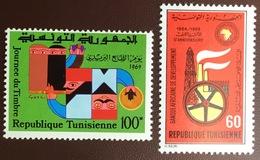 Tunisia 1969 Stamp Day & Development Bank MNH - Tunisie (1956-...)