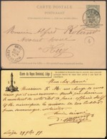 """Belgique - EP 5c Avec Repiquage Privé Illustré """" Oeuvre Du Repos Dominical"""" De Liège 29/11/1899 Vers Huy (RD156)DC5669 - Ganzsachen"""
