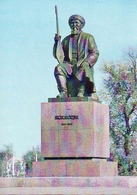 Kyrgyzstan, FRUNZE Now Bishkek, Monument Toktogyl Satylganov , Unused 1979 - Kirgisistan